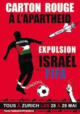 BDS – Boycott Désinvestissement Sanctions