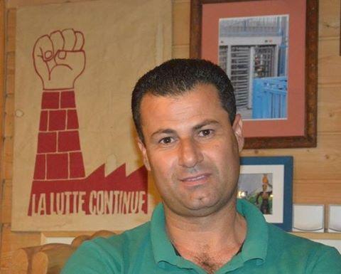 Abdallah Abu Rama