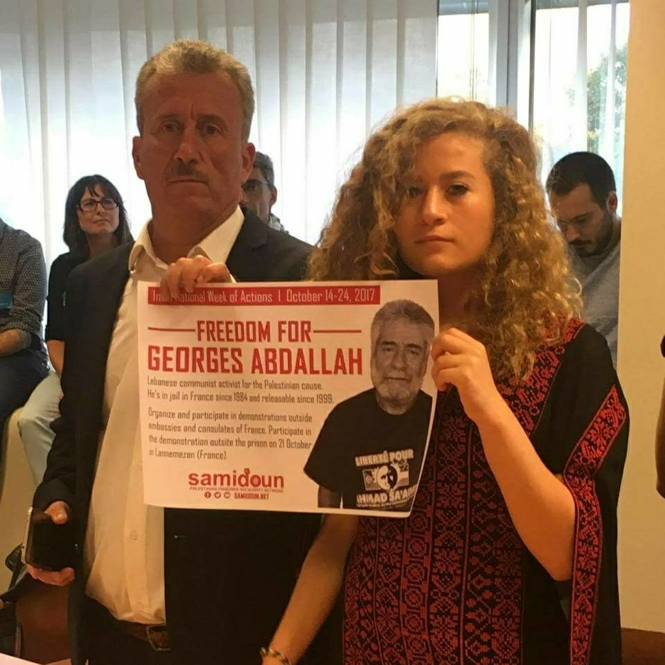 ahed tamimi et son pere